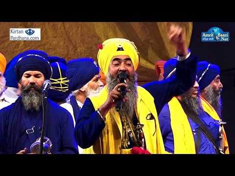Dhadi Jatha Gyani Tarsem Singh Ji Morawali 29April2018 Delhi Fateh Diwas