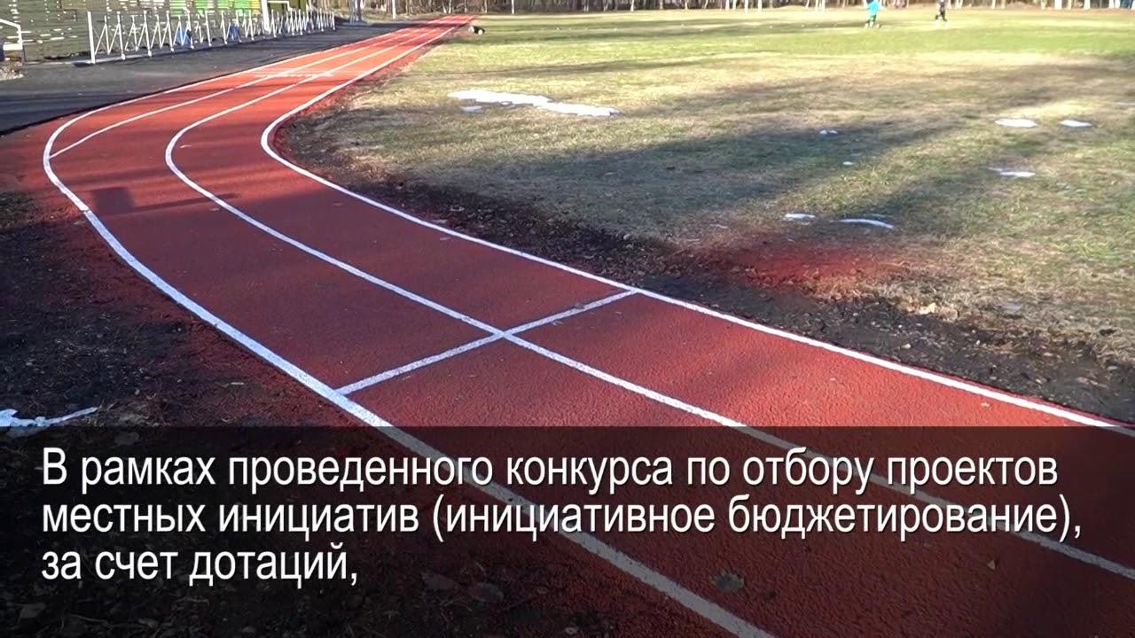 Посёлок Кубань