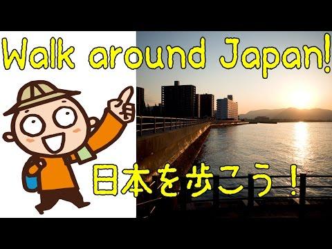 Sea Palette (シーパレットの夕日) 【JAPAN TRAVEL BLOG】