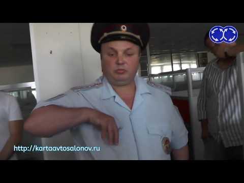 Автосалоны #013 Волжский бульвар, 1, стр. 1 Избитый директор автосалона
