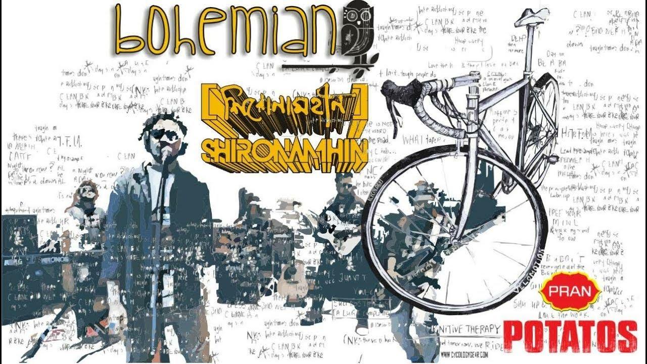 shironamhin-bohemian-official-trailer-shironamhintv