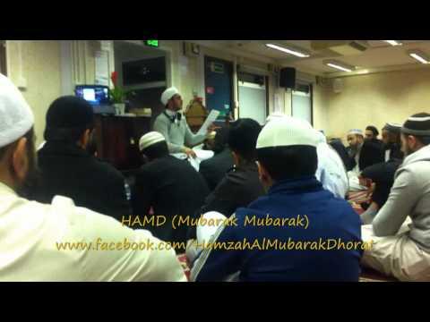 NEW ᴴᴰ ''Mubarak Mubarak Khatme Bukhari'' By Hamzah Al Mubarak Dhorat