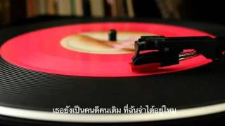 Gambar cover I Wanna Be With You (Thai Version)