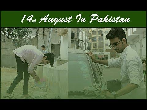 14th August In Pakistan | sr vynz