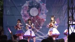 WE DO NOT OWN ANYTHING. THE SONG CREDIT TO ITS OWNER. Song: Inuneko...
