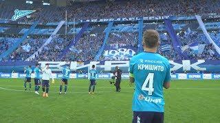 Скрытая камера «Зенит-ТВ» на домашнем матче с «Анжи»