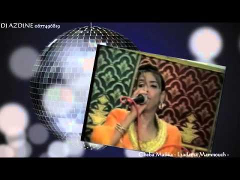 CHEB MAMI KHATRI TÉLÉCHARGER MP3 TZA3ZA3
