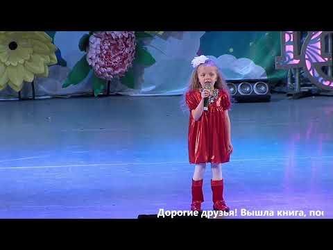 Суперфинал Созвездие-Йолдызлык 2019 1 отделение 16.04.2019
