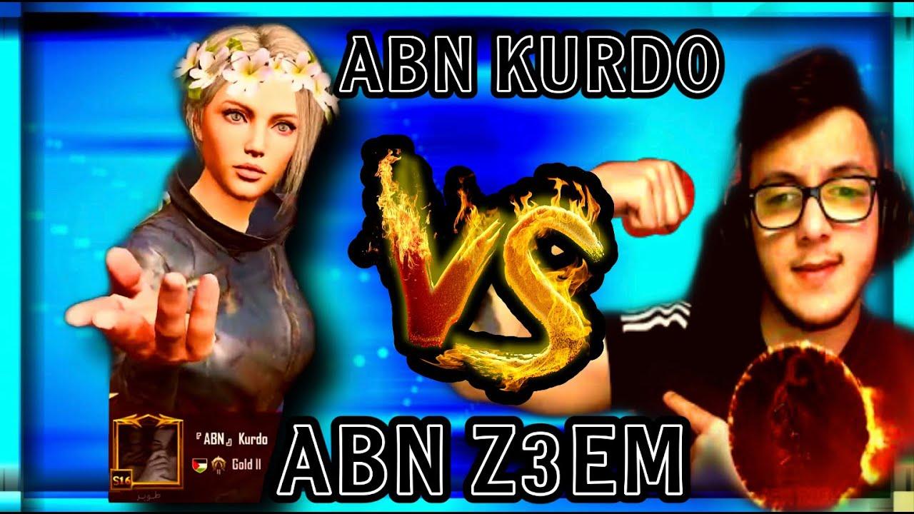 ABN KURDO vs ABN Z3EM مواجهه اساطير ABN🔥💪🏻