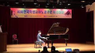 [ 2020 시사전국학생피아노콩쿠르 제주대회 ] 오라초…
