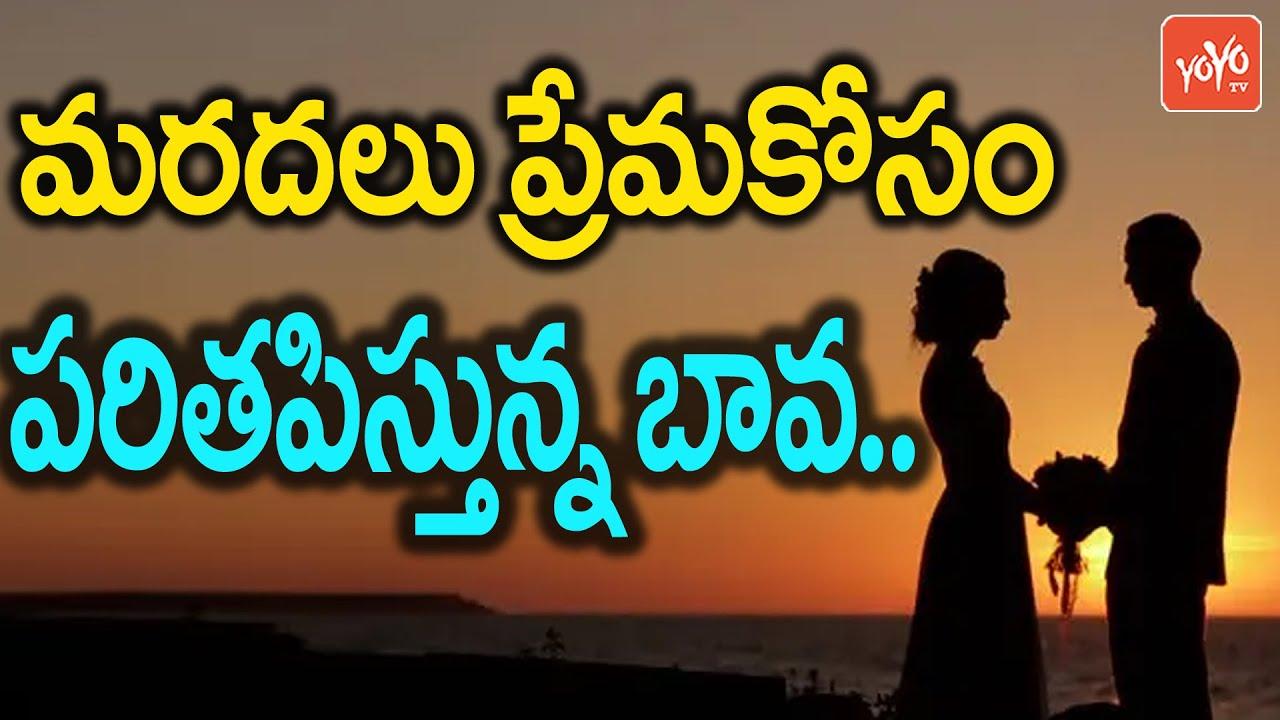 పక్కనే ఉన్న పత్తిచేనుకు వస్తావా పిల్ల Folk Songs | Telangana Dj Song | Telamganam | YOYO TV Music