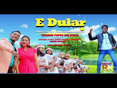 E Dular Jisu || Christmas Santhali Video || Dinesh & Thomas ||