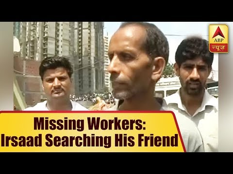Greater Noida Building Collapse: Missing workers` friend Irshaad searches them under the d