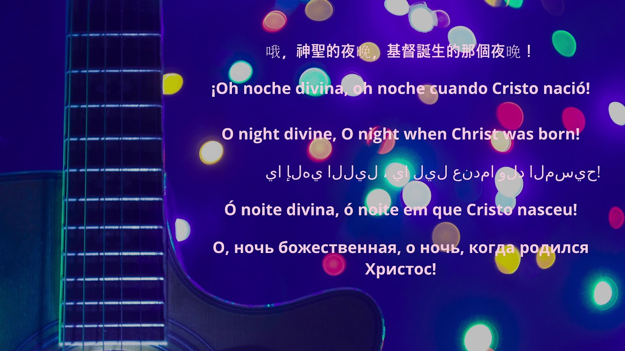 """O Holy Night"" Christmas Instrumental Guitar with lyrics - YouTube"
