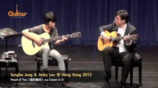 Proud of You 我的驕傲song of Joey Yung)   Sungha Jung & Jacky Lau Acoustic Tabs Guitar Pro 6