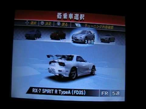 My Cars In Initial D Street Stage Youtube