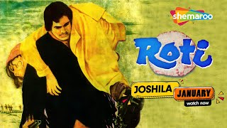 Remembering Indias First Superstar Rajesh Khanna | Popular Bollywood Movies