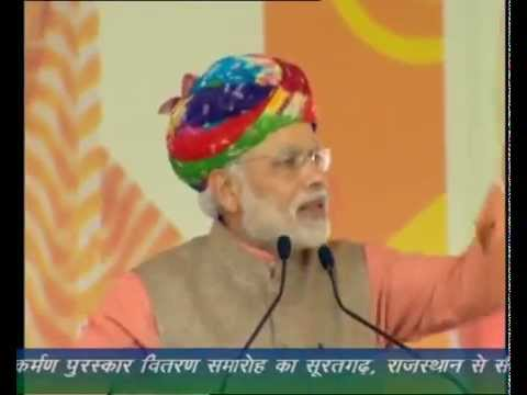 PM's speech at launch of Soil Health Card (SHC) Scheme in Sriganganagar, Rajasthan