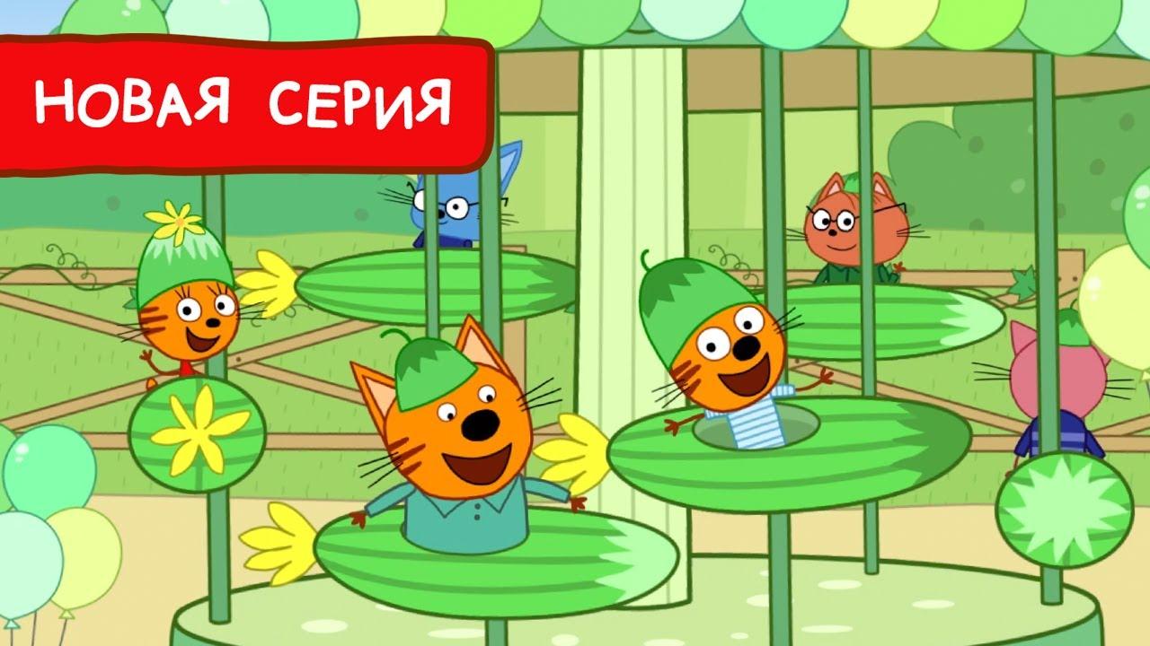 Три Кота   Дом на Колесах 🏠 Мультфильмы для детей   Премьера новой серии №160