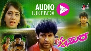 Asura | Audio JukeBox | Feat.Shiva Rajkumar,Damini | New Kannada