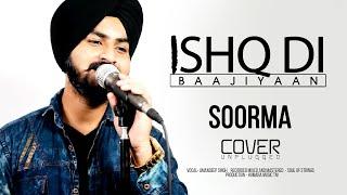 Ishq Di Baajiyaan - Soorma | Diljit Dosanjh | Cover Unplugged | Taapsee Pannu | Shankar Ehsaan Loy
