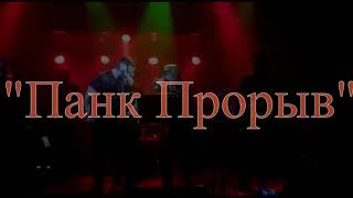 Смотреть видео Клуб Down House Bar.Афиша Москва. онлайн