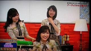 渡辺麻友 のお墨付きは「今治タオル」 渡辺麻友 検索動画 15