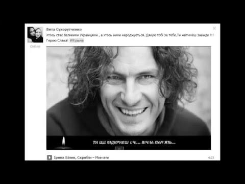 Клип Скрябін - Кінець Фільму