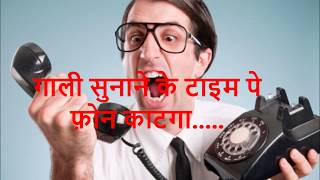 Got bank fraud call from 9570944032 | Real SBI bank fraud call recording