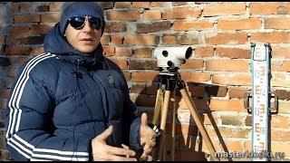 Измерительный инструмент. Оптический нивелир - [© masterkladki]