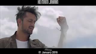 Dil Kare Ho Mann Jahaan HD Video Song   TodayPk com