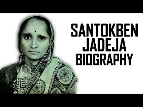 Santokben Jadeja Biography (Lady Don No 1)