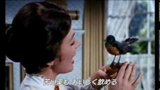 「ウォルト・ディズニーの約束」特別映像~「メリー・ポピンズ」から「お砂糖ひとさじで(A Spoonful of Sugar)」