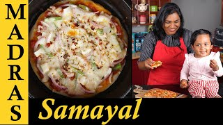 Pan Pizza Recipe in Tamil | How to make Pizza without Oven / No Yeast | Tawa Pizza Recipe in Tamil