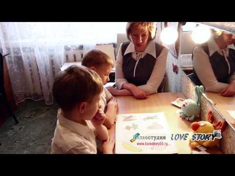 Аттестация логопеда в детском саду
