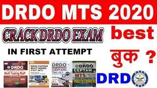 dRDO MTS BOOK 2020,drdo mts best book, drdo mts ke liye book