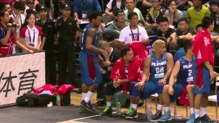 FIBA ASIA 2015 Philippines VS China Gold Medal Game 4th Quarter