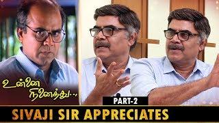 படம் பாத்துட்டு கண்ட மேனிக்கு திட்னாங்க என்னை... | Azhagu Serial | Actor Thalaivasal Vijay Interview