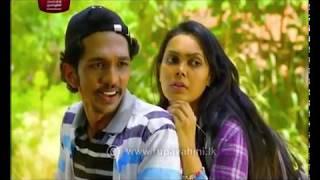 Nihadiyawa - නිහැඩියාව | Docu Drama | Rupavahini TeleDrama Thumbnail