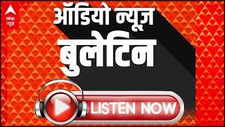 PM Modi fiercely targeted Mamata Banerjee during his rally at Brigade parade maidan   Audio Bulletin