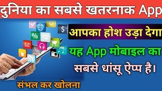 New Useful OCTOBER Android Apps || New Best Android Apps || By Hamesha Seekho.
