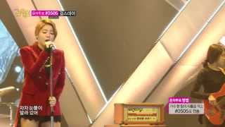 Repeat youtube video [HOT] Ailee - Singing Got Better, 에일리 - 노래가 늘었어, Show Music core 20140118