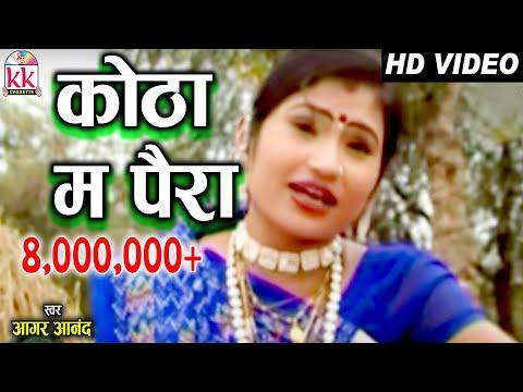 Rama joshi-prbha joshi-rekha