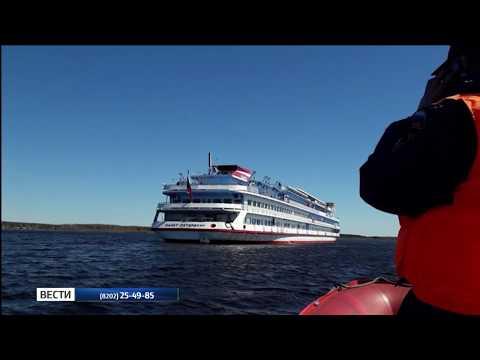 Пассажирский теплоход «Санкт-Петербург» сняли с мели