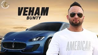 Veham Bunty Daburji ( full song ) Latest Punjabi Song 2018 | JUKE DOCK