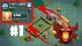 TOP PLAYER IS CHEATING!! - Clash of Clans