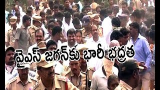 Police Step up Security | at Jagan's Tadepalli Residence | Provide Special Vehicle Convoy