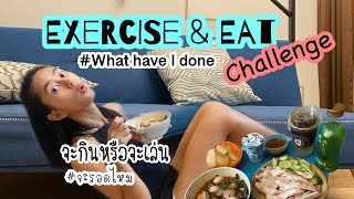 CHALLENGE!! Exercise and eat T…