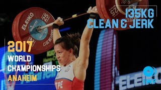 Hsing-Chun Kuo | 135kg Clean & Jerk