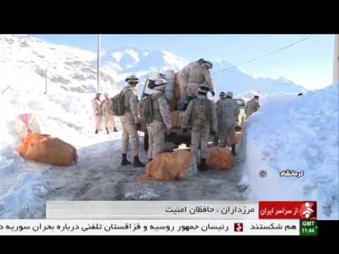 Iran Border Guard Police, Kermanshah province پليس مرزباني استان كرمانشاه ايران